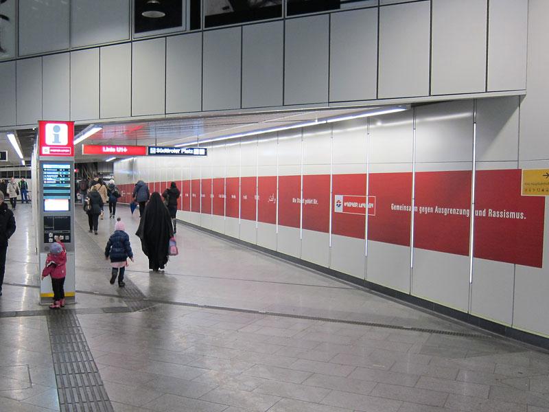 خطوط النقل في فيينا ضد العنصريةوالأقصاء