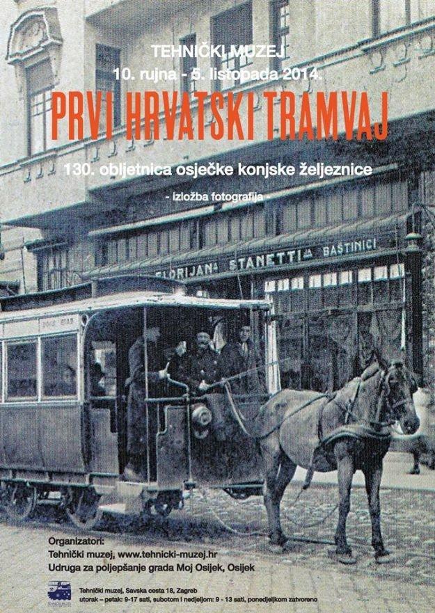 تاريخ الترام فيكرواتيا
